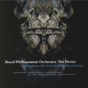 Royal Philharmonic Orchestra - Morgenstemning