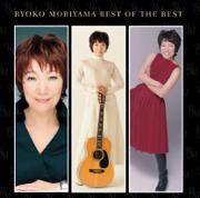 Best of the Best - Ryoko Moriyama - Ryoko Moriyama