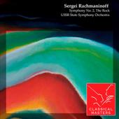 Evgeny Svetlanov & USSR State Symphony Orchestra - Rachmaninov: Symphony No. 2, The Rock