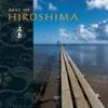 One Wish - Hiroshima