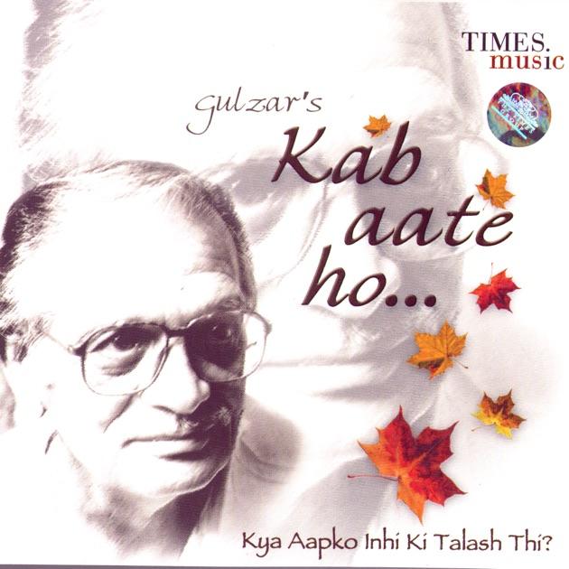 Main Aaj Bhi Chuniya Song Download By Ninja: Kab Aate Ho… Kya Aapko Inhi Ki Talash Thi? By Various