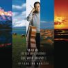 Silk Road Journeys: Beyond the Horizon - Yo-Yo Ma & The Silk Road Ensemble