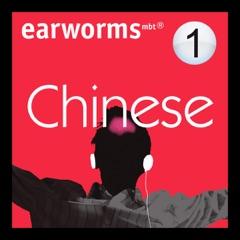 Rapid Mandarin Chinese: Volume 1 (Unabridged)