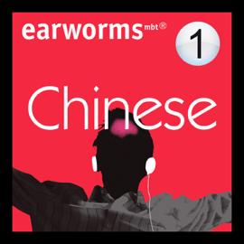Rapid Mandarin Chinese: Volume 1 (Unabridged) audiobook