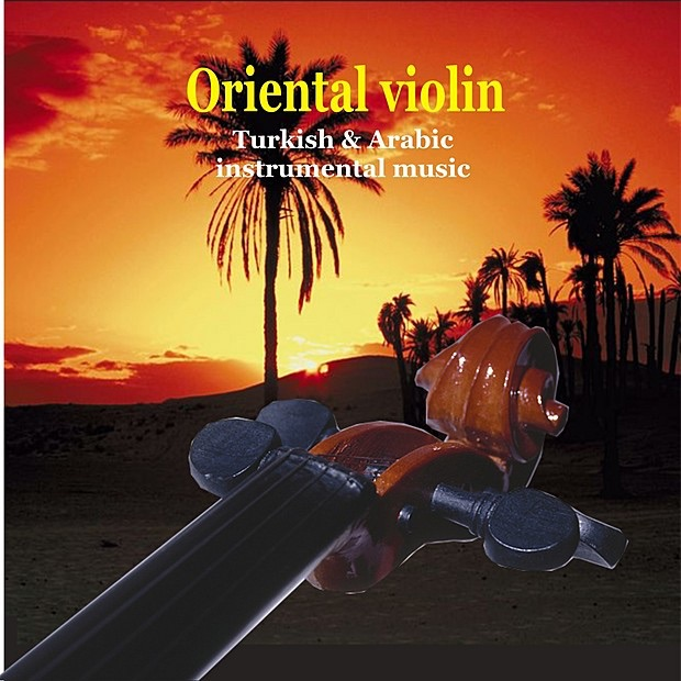 ‎Oriental Guitar - Turkish & Arabic Instrumental Music by Various Artists