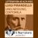 Luigi Pirandello - Uno, nessuno e centomila