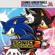 For True Story ...For Sonic Vs. Shadow - SEGA