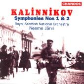 Vassili Sergueïevitch Kalinnikov - I. Allegro moderato