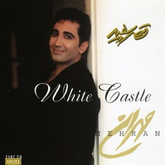 White Castle (Ghasre Sefeed) [Persian Music]
