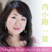 Kazuha Nishikoji Best - EP - 西小路 一葉 - 西小路 一葉