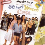 30 Hari Mencari Cinta (Sheila On 7 Presents) [Original Motion Picture Soundtrack] - Sheila On 7 - Sheila On 7