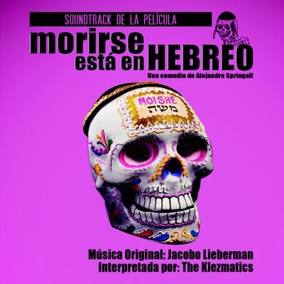 Morirse Está en Hebreo (Soundtrack de la Película) - The Klezmatics