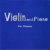 ヴァイオリンとピアノで聴く シャンソン