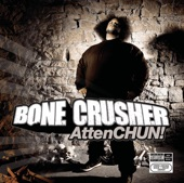 Bone Crusher Ft Busta Rhymes C - Never Scared Remix (Dirty)