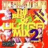 The Best of Ultra Mix 2 Non-Stop DJ Remix