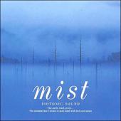 Mist~朝もや