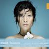 Jordi Savall, Le Concert des Nations & Paolo Lopez - Teuzzone, RV 736: Act I, Scene VI: Arioso. Ove giro il mesto sguardo artwork