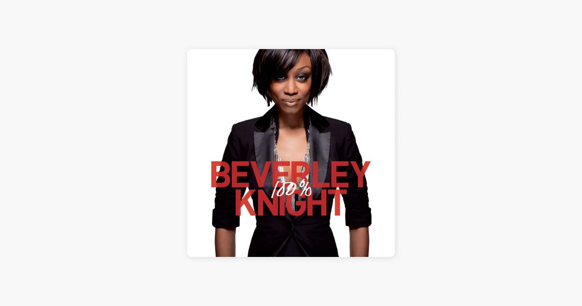 Beverley Knight Lyrics - eLyricsWorld.com