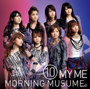 morning musume - ⑩ MY ME