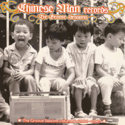 I've Got That Tune - Chinese Man