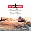 36 Crazyfists - Crutch ilustración