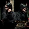 Vocalist & Ballade Best - Hideaki Tokunaga