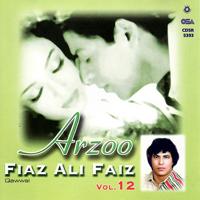 Arzoo, Vol. 12