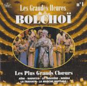 Pavane, Op. 50, Pour Choeur et Orchestre