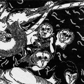The Pax Cecilia - The Tragedy