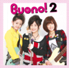 You're My Friend - Buono!