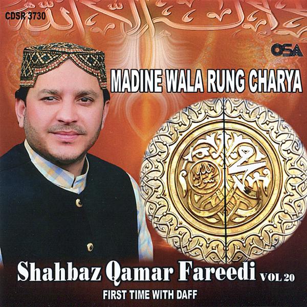 Shahbaz Qamar Fareedi, Vol  20 (feat  Daff) by Shahbaz Qamar Fareedi