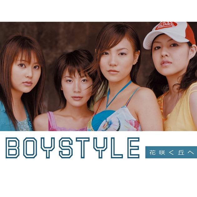 BoyStyle「MIRAI - EP」を iTune...