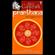 EUROPESE OMROEP   Shri Ganesh - Prarthana, Vol. 2 - Verschillende artiesten