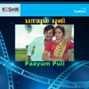 Paayum Puli (Original Motion Picture Soundtrack) - EP