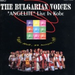 The Bulgarian Voices - Hiroshima