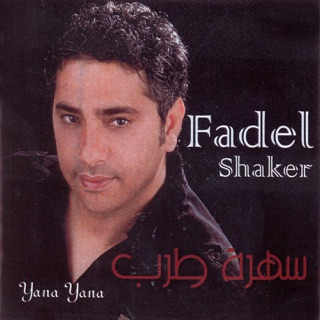 fadel shaker tarab mp3
