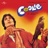 Coolie (Original Soundtrack)