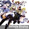 TVアニメ『IS<インフィニット・ストラトス>』 VOCAL COLLECTION ALBUM