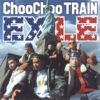 Choo Choo Train - EP ジャケット写真