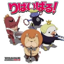 Team.ねこかん[猫]featuring.米...