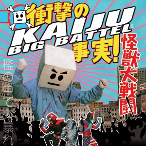 Kaiju Big Battel presents Podfighto