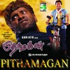 Pithamagan Original Motion Picture Soundtrack