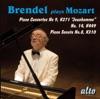 Brendel Plays Mozart - Piano Concertos Nos. 9 & 14 & Piano Sonata No. 8 ジャケット写真