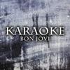 Karaoke: Bon Jovi ジャケット写真