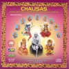Chalisas Ganesh Shiv Durga Gayatri Hanuman Navagraha Shirdi Sai