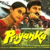 Priyanka (Original Motion Picture Soundtrack), A. R. Rahman
