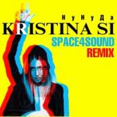 Ну Ну Да (Space4Sound Remix) artwork