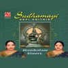 Sudhamayi Devi Krithis