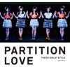 Partition Love - EP ジャケット写真