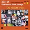 Best of Pakistani Film SOngs: Old Punjabi Duets Vol. 2